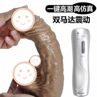 【特价】香港邦爱 360度旋转7种震动模式 大号仿真阳具