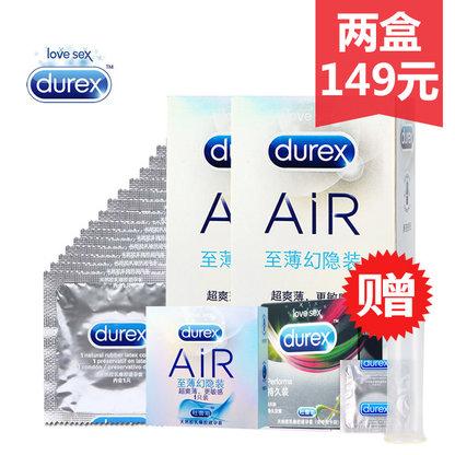【两盒149元】杜蕾斯 Air至薄幻隐超薄10只装套套 量贩装