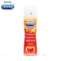 杜蕾斯 草莓味人体润滑剂 果味润滑液情趣润滑50ml