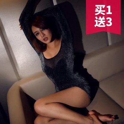 【买1送3】selebritee 女王范夜店装大码闪亮齐逼包臀小短裙