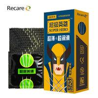 【新品】RECARE 金刚狼 12只超润滑苹果味绿色避孕套