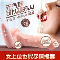 韩国ZINI 炽焰金刚电动硅胶阳具 7频震动/摇摆 一键高潮