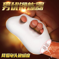 香港久兴  阴茎锻炼器龟头训练器