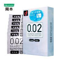 【新品】冈本 原装进口 002大号款安全套 6只装避孕套