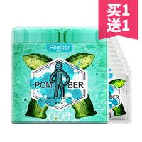 【买1送1】新品 朋勃人 精致马口铁盒黄瓜香味003超薄避孕套