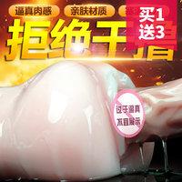 【买1送3】EVO 仿真肉感名穴倒模名器 伊娃系列少女萝莉学妹名器