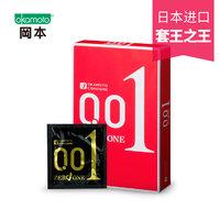 冈本 日本原装进口001 3只装安全套 红色/黑色限量包装