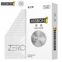 杰士邦 日本进口ZERO 零感超薄避孕套 3/12/15只 无束感