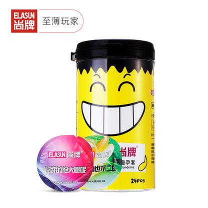 尚牌 小黄罐纤薄超润滑24只罐装香草味安全套 表情随机